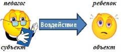 hello_html_5add6bbb.jpg