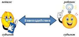 hello_html_m116c10f.jpg