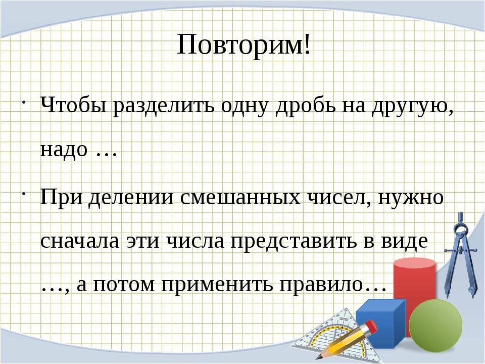 Домашнее задание. № 1018 (б),1019 (б)
