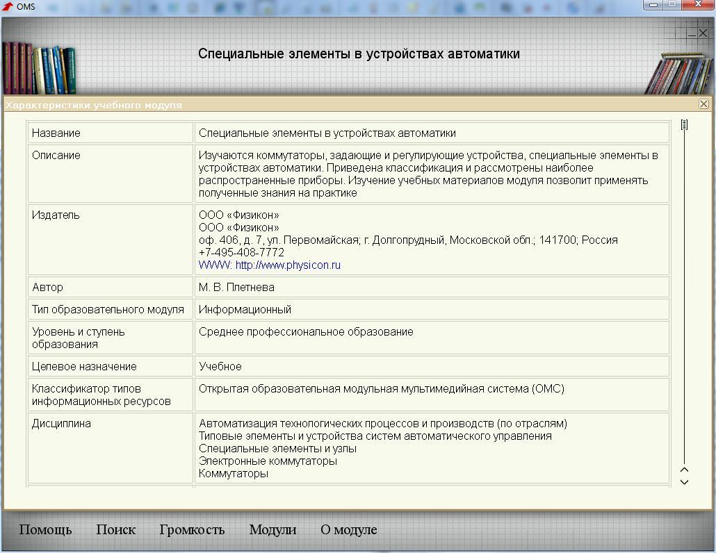 hello_html_1cd04045.jpg