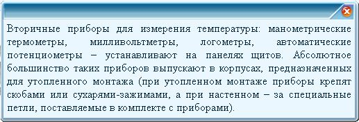 hello_html_34efc364.jpg