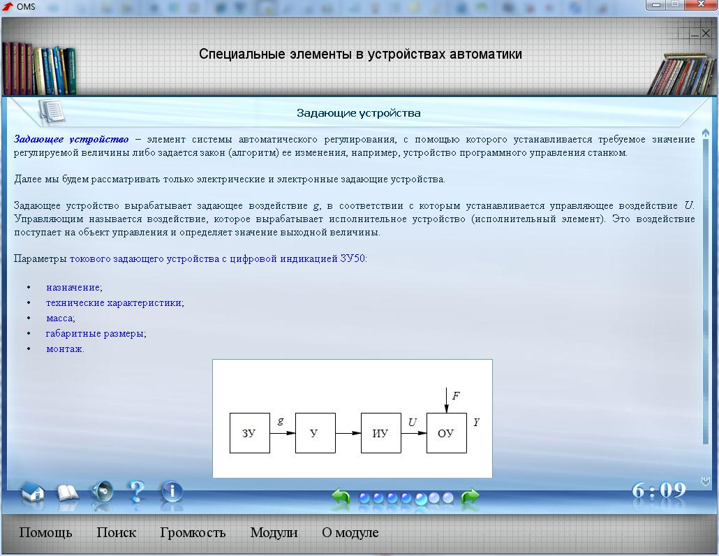hello_html_694d408.jpg
