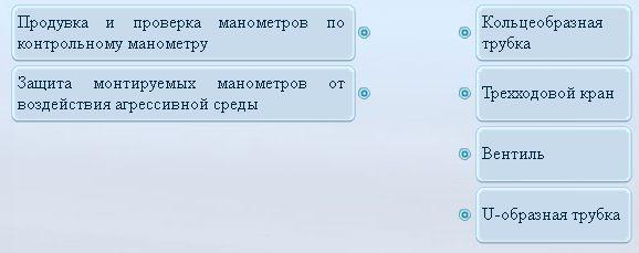 hello_html_m117104b5.jpg
