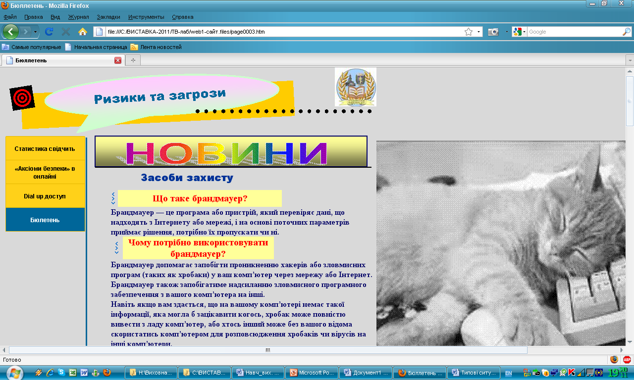 hello_html_m2dab998e.png