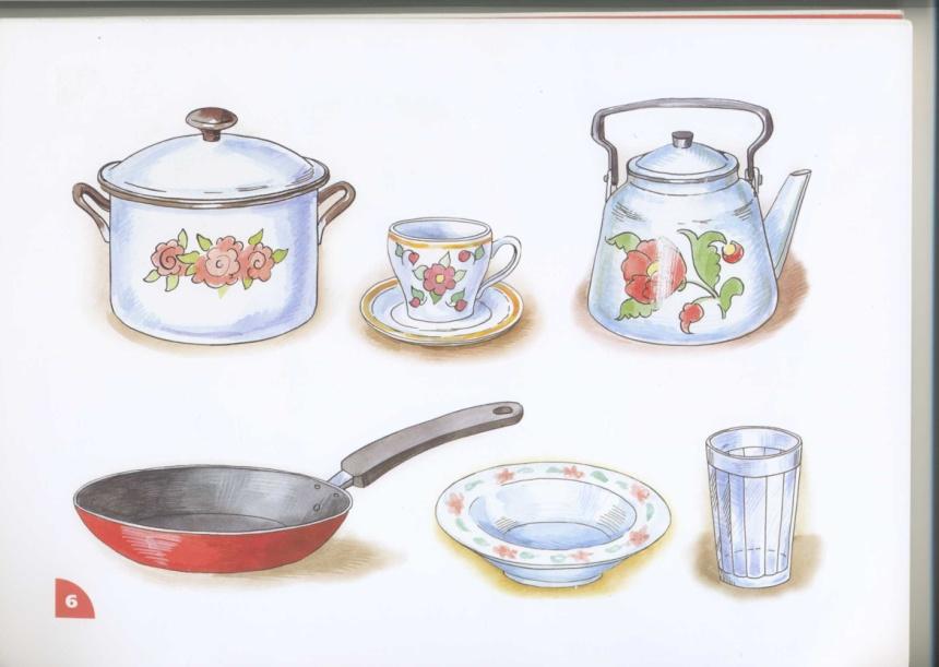 Картинки для детей посуду мою страницу