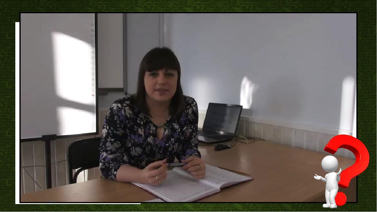 Преподаватель математики Репетуева Мария Сергеевна Вы получили письмо от одно...