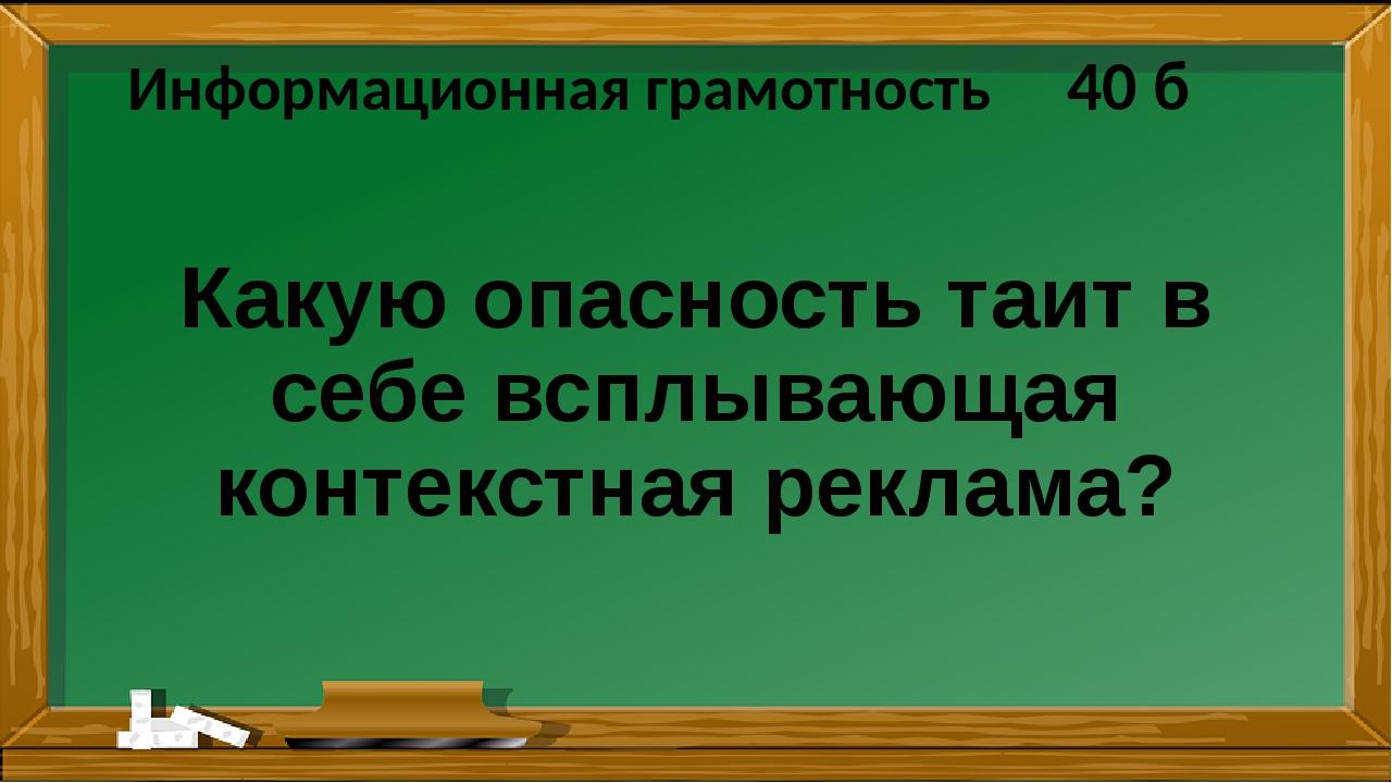 ОТВЕТ10 б Спам