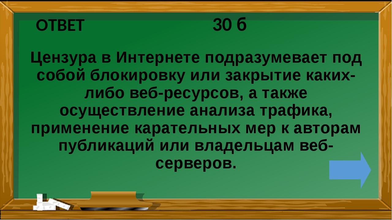 ОТВЕТ50 б Зависимость от видео- или компьютерных игр (видео- и цифро...