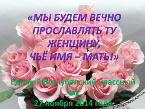 hello_html_1ea483c2.png