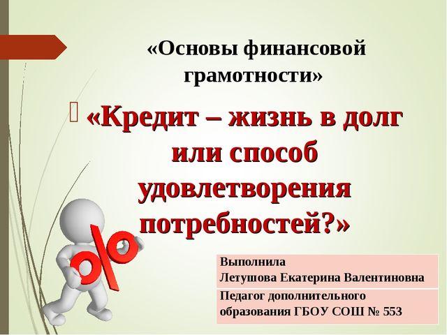 рефинансирование кредита в сбербанке для физических лиц x fin ru