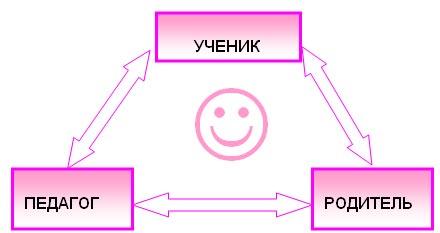 hello_html_m5de51f88.jpg
