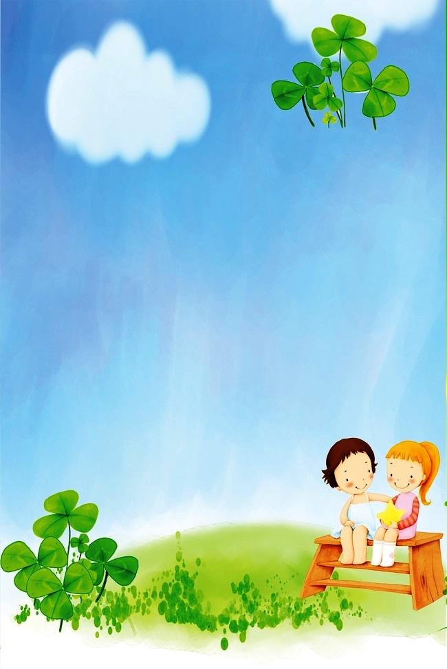 Семья лисичек раскраска фото