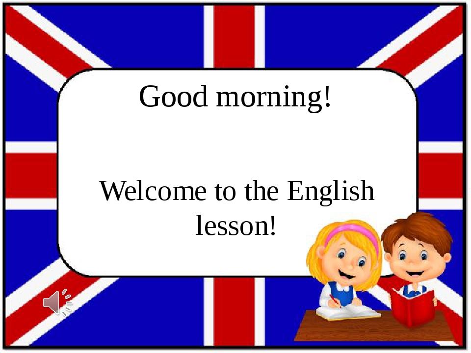 конспект урока английского языка 5 класс кузовлев
