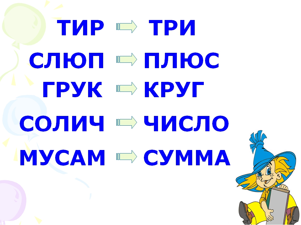 Журнал «Математика» №15/2011
