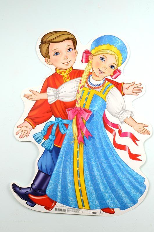 Девочка в русском народном костюме картинка для детей
