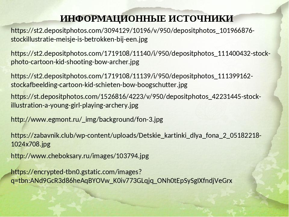 https://encrypted-tbn0.gstatic.com/images?q=tbn:ANd9GcR3d86heAqBYOVw_K0iv773G...