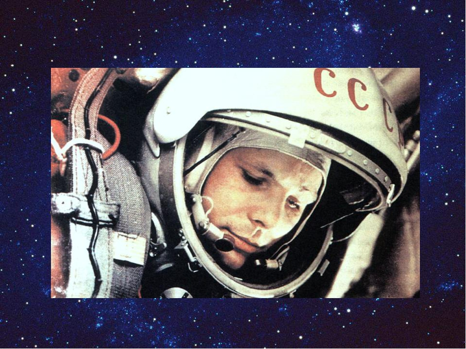 Открытки первого полета человека в космос, поздравлением получения прав