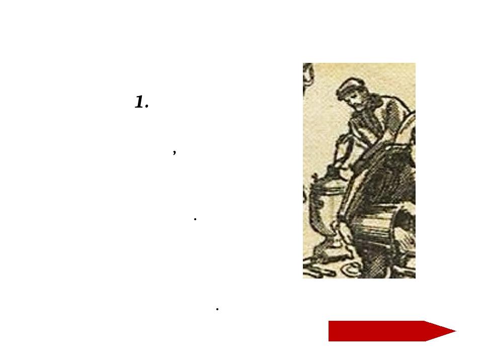 проводят, советские задачи на логику в картинках про шпиона общий рост