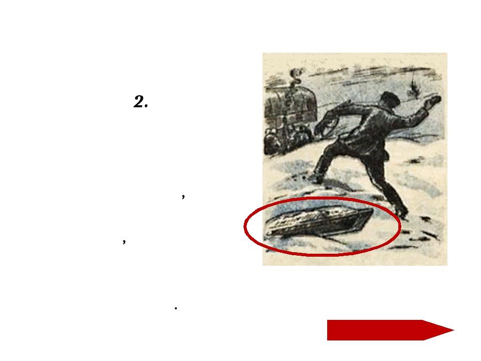 советские задачи на логику в картинках про шпиона поэтому