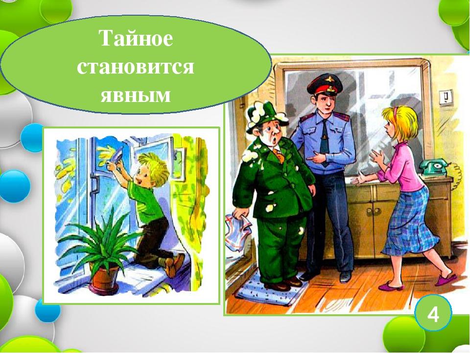 smotret-kogda-taynoe-stanovitsya-yavnim-trah-podrug-na-prirode-foto