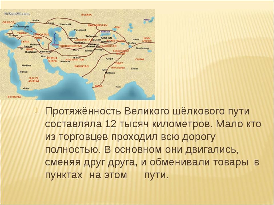 Доставка даркнет история шелкового пути hyrda free internet using tor browser гидра
