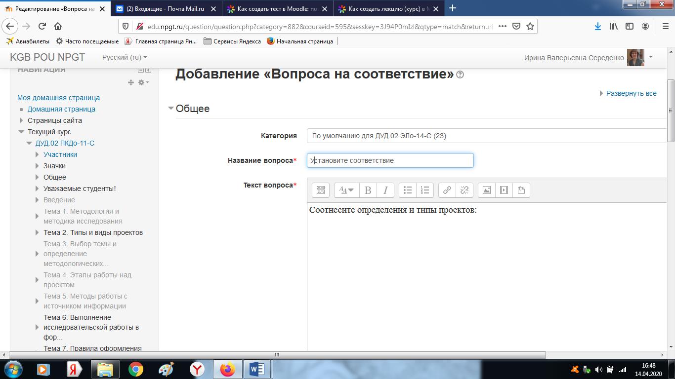 hello_html_10419b53.png
