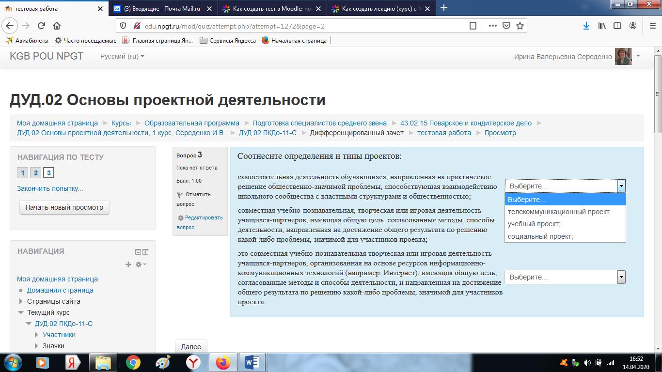 hello_html_11e9da40.png