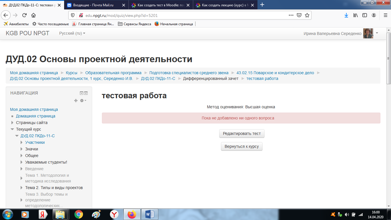 hello_html_46464fb2.png