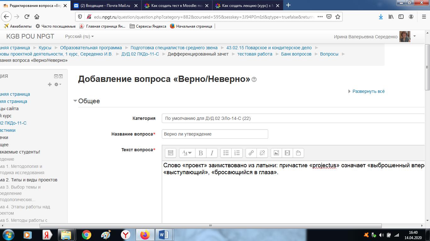 hello_html_m7b864acf.png