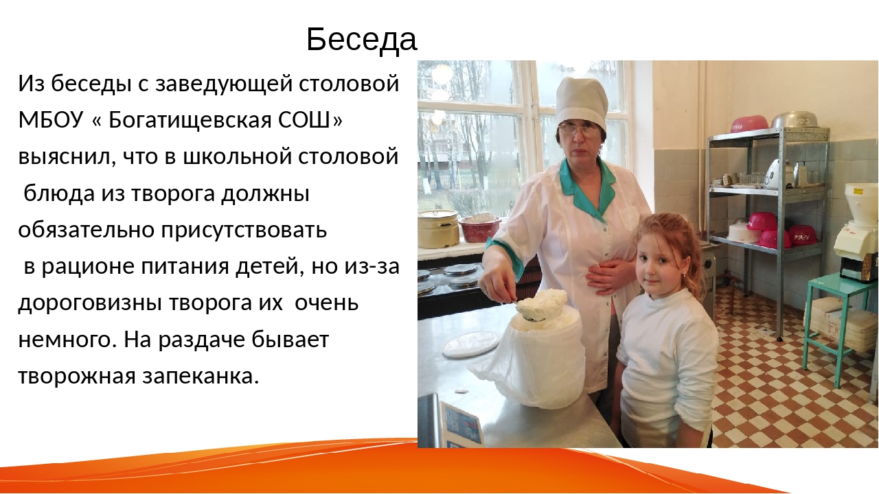 скорбят стихи зав столовой украины служил