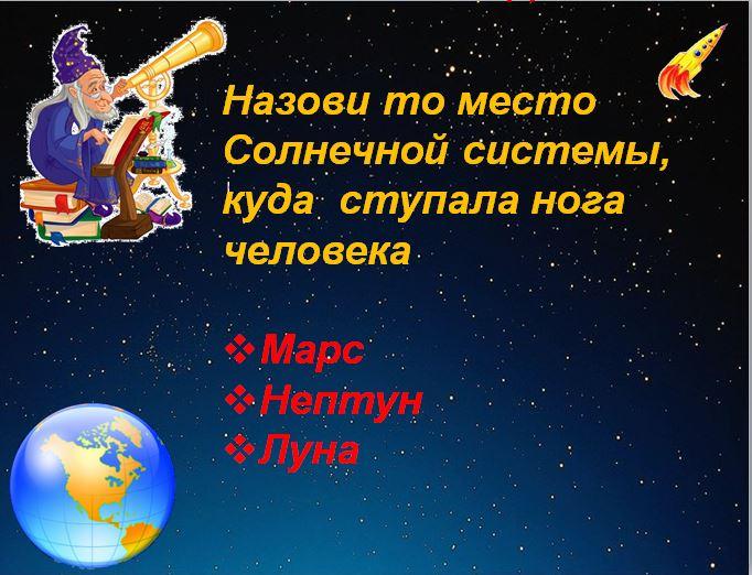hello_html_m83edc4c.jpg