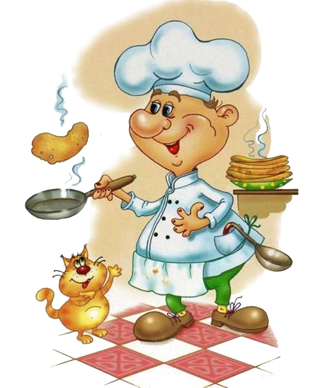 картинки на тему кулинария веселые успел разблокировать телефон