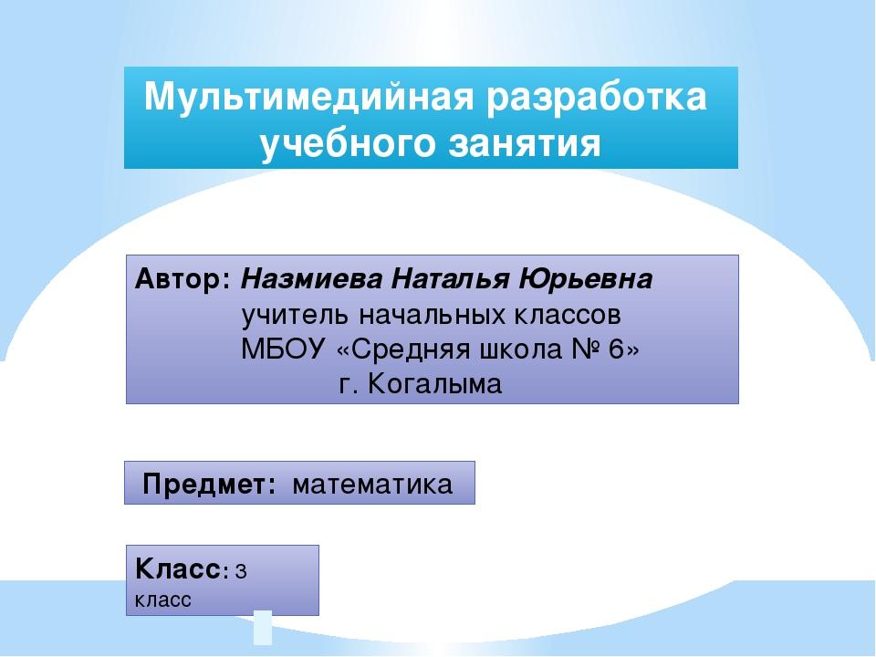 I этап. Организационный момент ( 1 мин.) Деятельность учителя. Приветствует у...