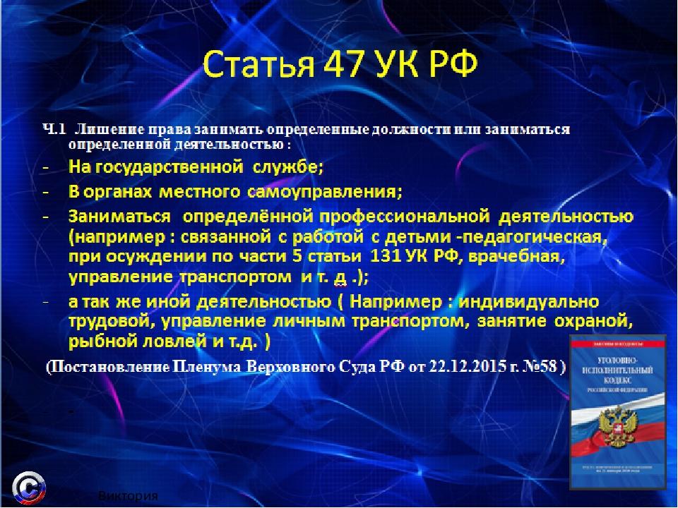 Оформить кредитную карту онлайн с доставкой на дом почтой россии