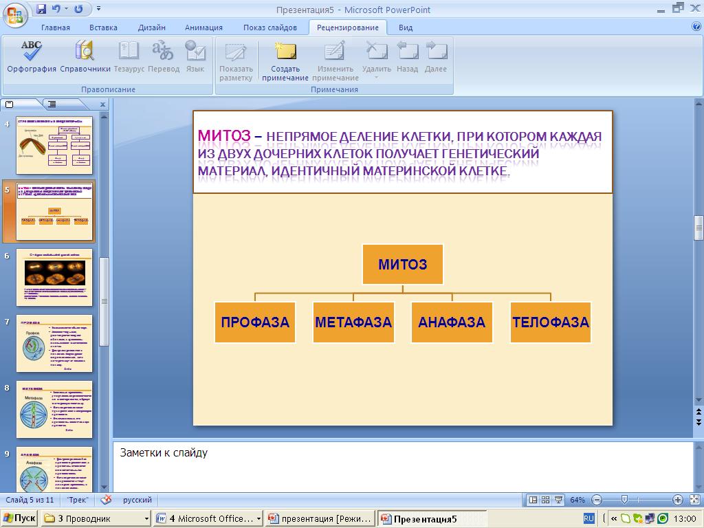 hello_html_6803bf23.png