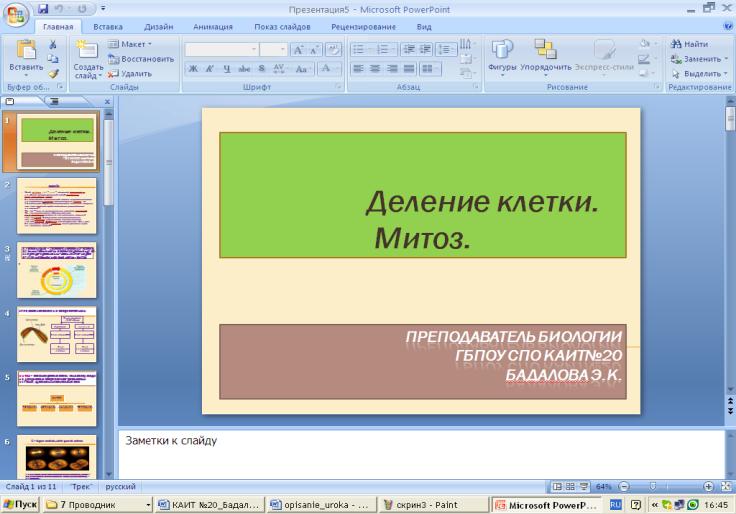 hello_html_m71d69d0.png