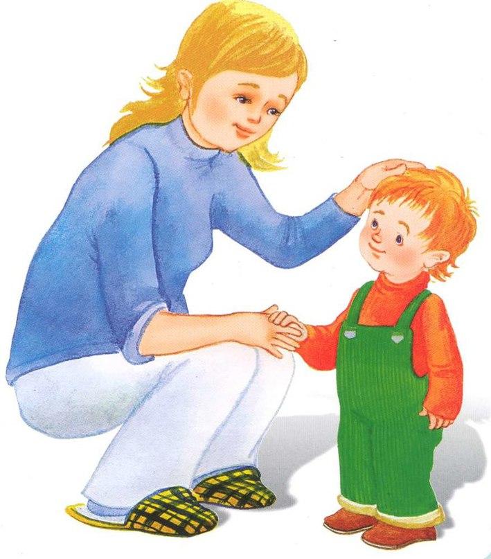 Картинки для доу мама с ребенком