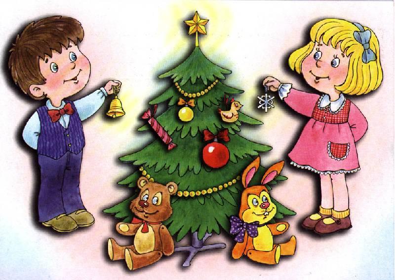 Картинки новый год дети возле елки