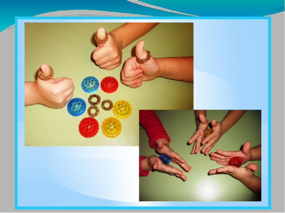 Массаж рук картинки для детей
