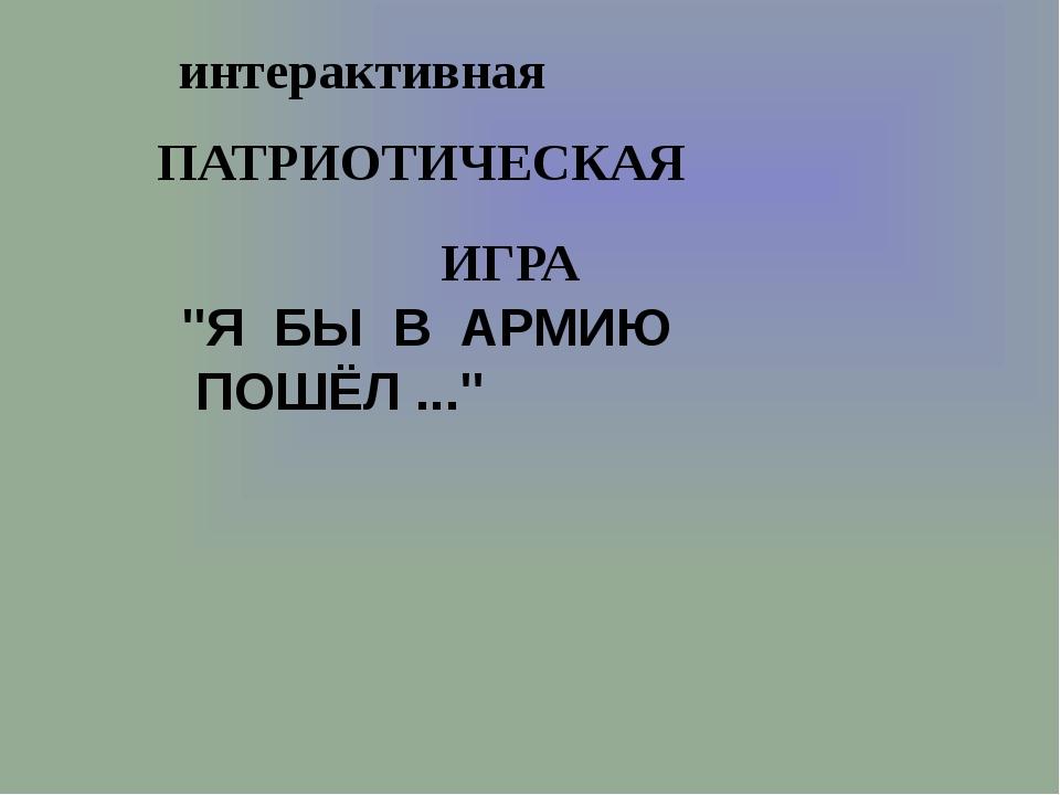 http://svpressa.ru/photo/16988-1.jpg http://www.rucoin.ru/files/1_1.JPG http:...