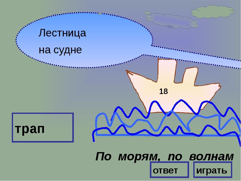ВНИМАНИЕ ! ВОПРОС Назовите самое высокое звание, существующее в русской армии...