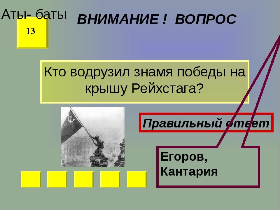 """Литература Выход """"Я БЫ В АРМИЮ ПОШЁЛ ..."""""""