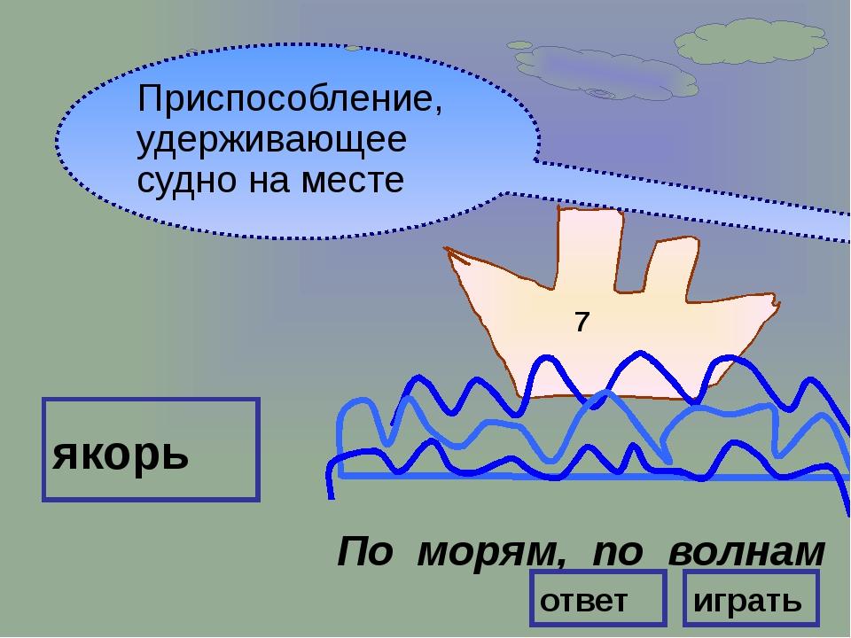 ВНИМАНИЕ ! ВОПРОС «Проверено – мин нет». Кто делает такие надписи? 10 Правиль...