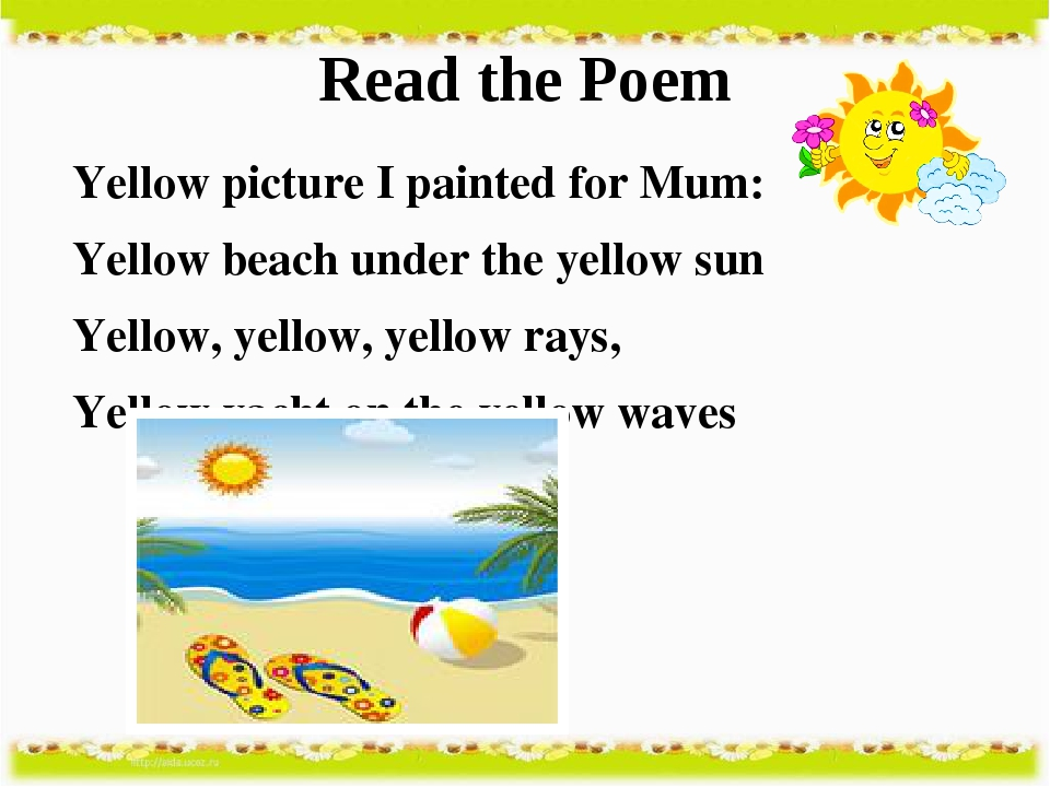 Read the Poem Yellow picture I painted for Mum: Yellow beach under the yellow...