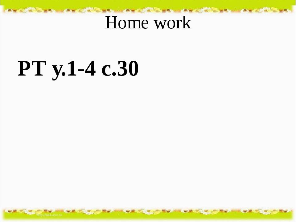 Home work РТ у.1-4 с.30