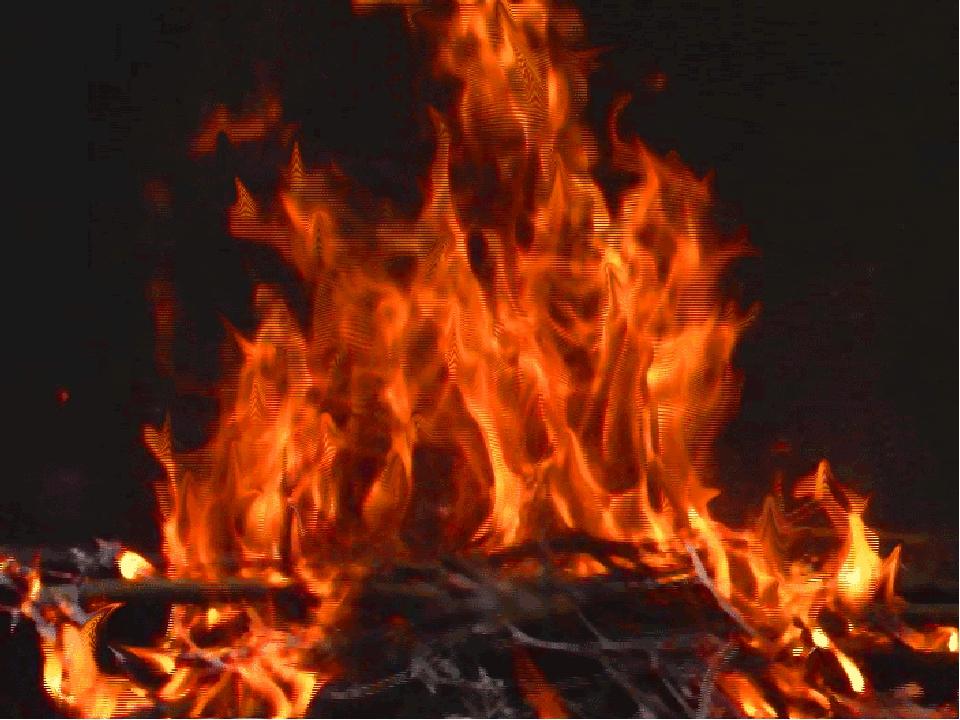 подарки дарили фото гифки про огонь уже несколько столетий