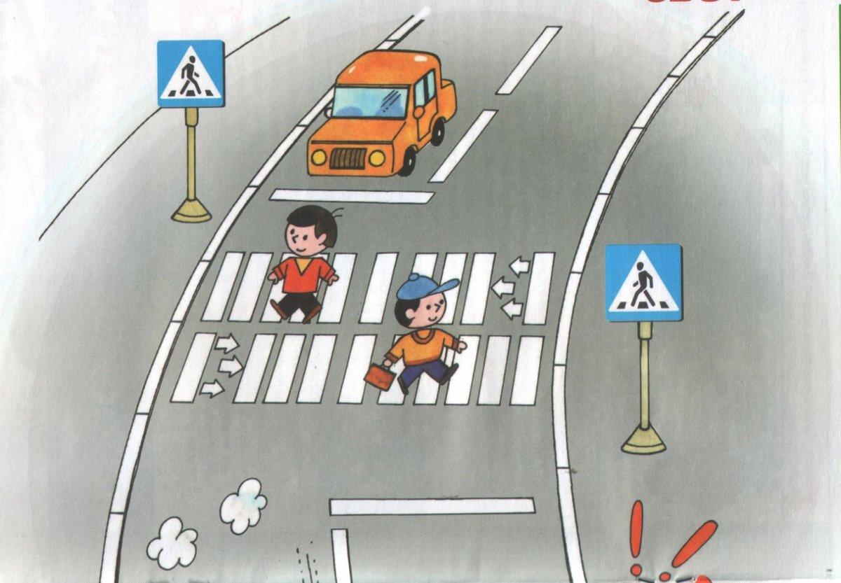 картинки как перейти улицу как фаэтон
