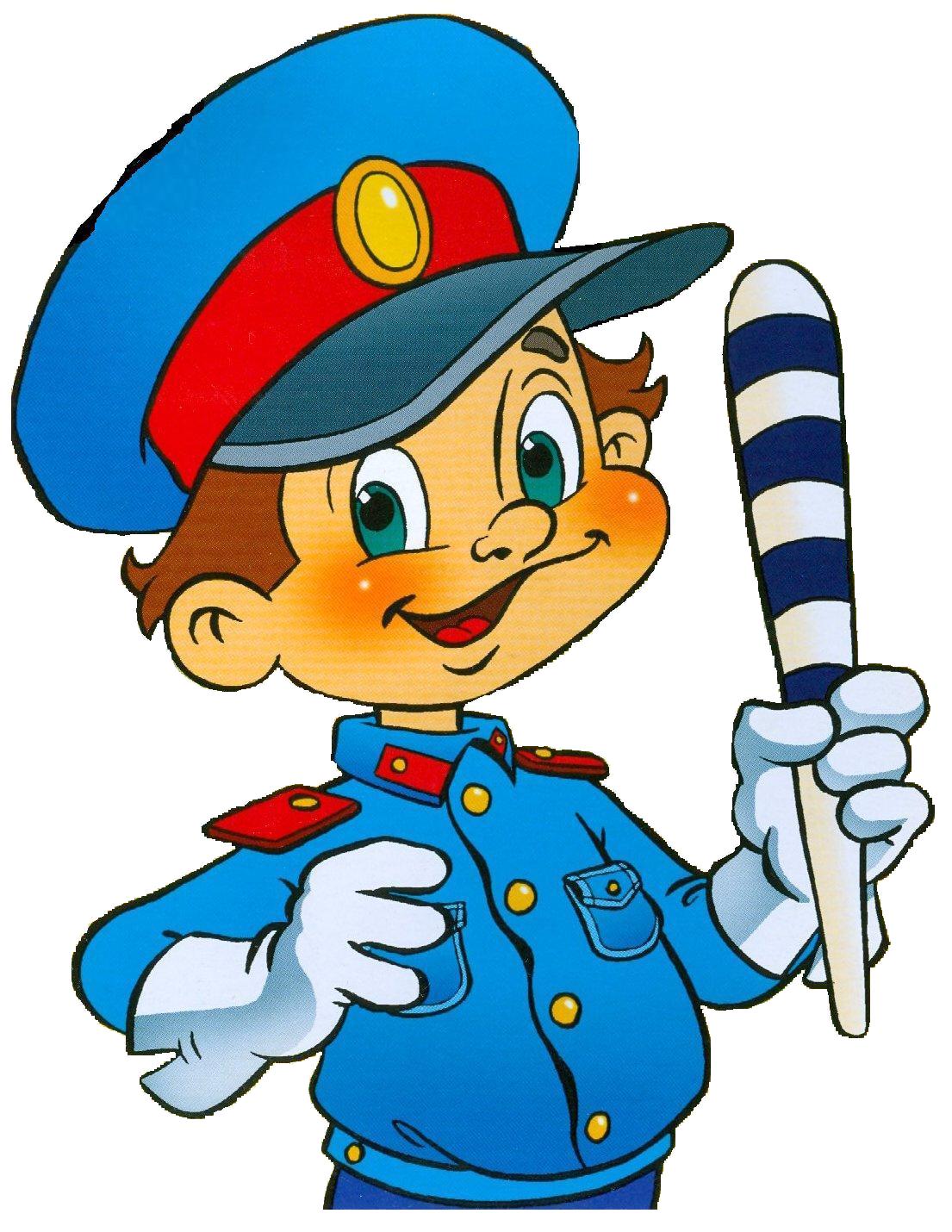 Веселый полицейский картинка