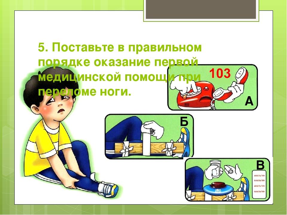 Медтехника армавир каталог товаров спецодежда фото травматологический центр