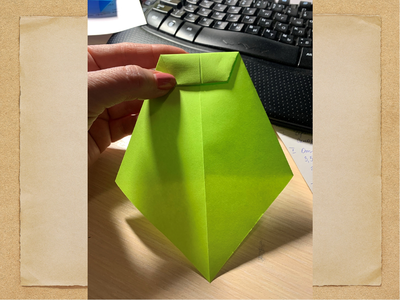 Изготовление открытки 2 класс технология